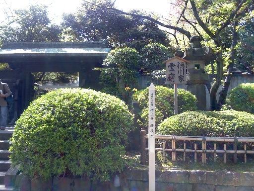 徳川家霊廟2